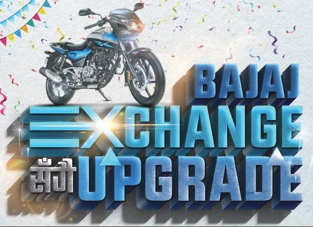 Bajaj Exchange Sangai Upgrade upto Rs  10,00,000 Price